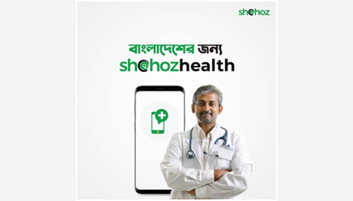 Shohoz Health: A health service through video consultation