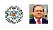 Prof Shibli new BSEC chief