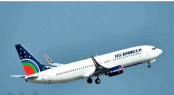 US-Bangla starts operating international cargo flights