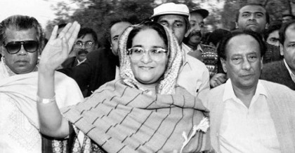 Sheikh Hasina's homecoming day on Sunday-482349 | Daily Sun