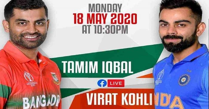 Kohli is Tamim's next Facebook Live guest
