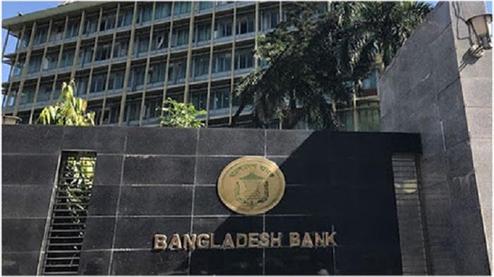 Bangladesh Bank extends EDF credit limit up to $30 million