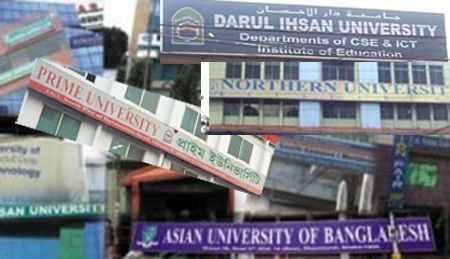 Pvt varsities running illegal campus