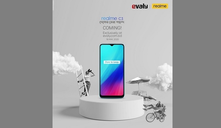 Realme C3 handset launching exclusively in Evaly