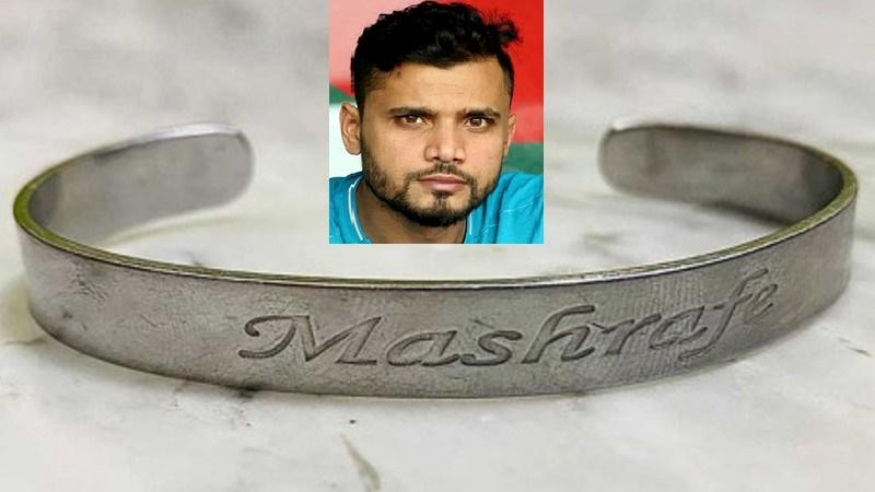 Mashrafe's bracelet sold for Tk 42 lakh in auction