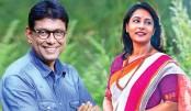 Afzal, Aupee's Eid drama serial 'Rekha'