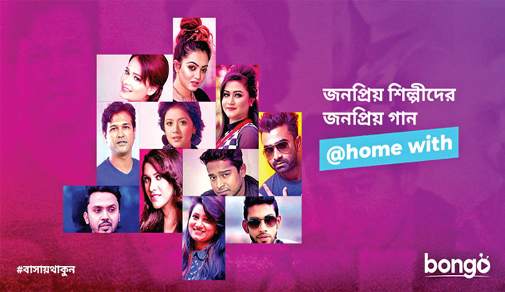 Bongo launches '@ Home With 2.0'