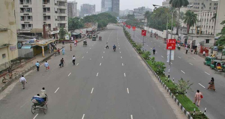 'Cut off Dhaka  from rest of the country'
