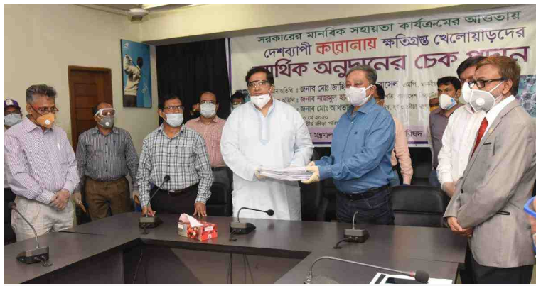 BCB donates BDT 5 million for athletes of different federations
