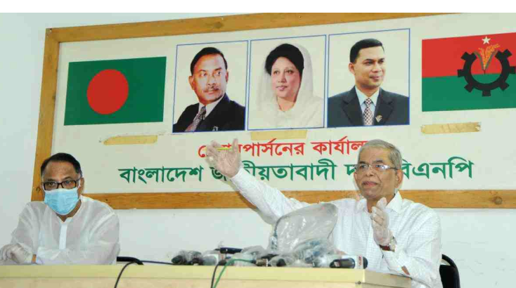 Cyclone Amphan: BNP asks its followers to stand by people