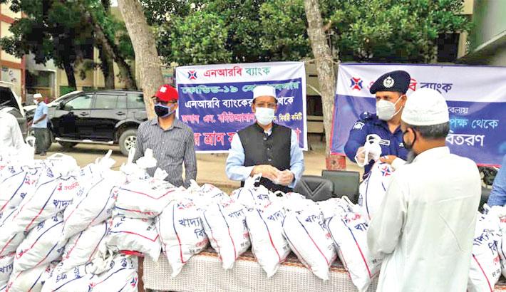 NRB Bank donates food items in Gopalganj