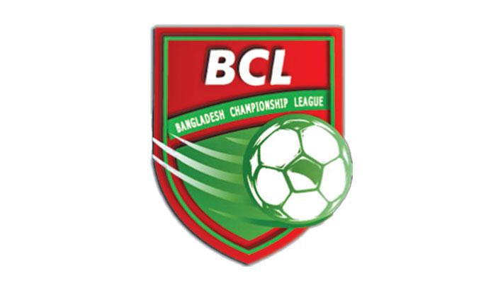 BCL abandoned
