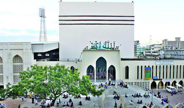 Five Eid jamaats at Baitul Mukarram