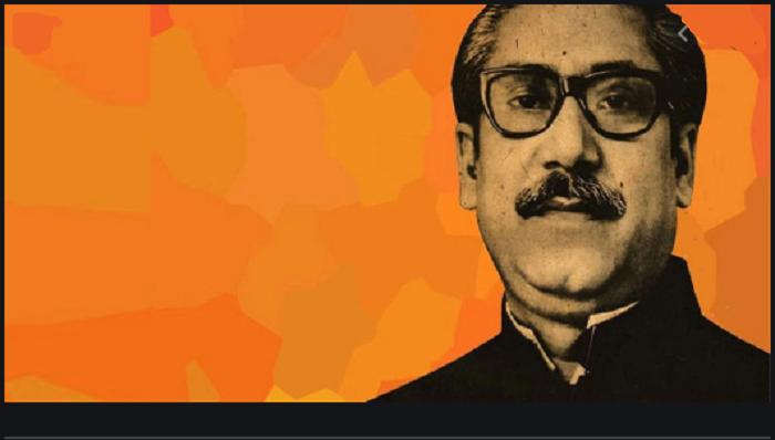 47 yrs of Bangabandhu's Julio-Curie award on Saturday