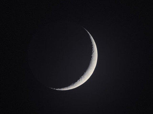 Moon not sighted, Eid on Monday
