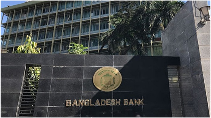 14 banks to deal Tk 150 billion stimulus package for large industries