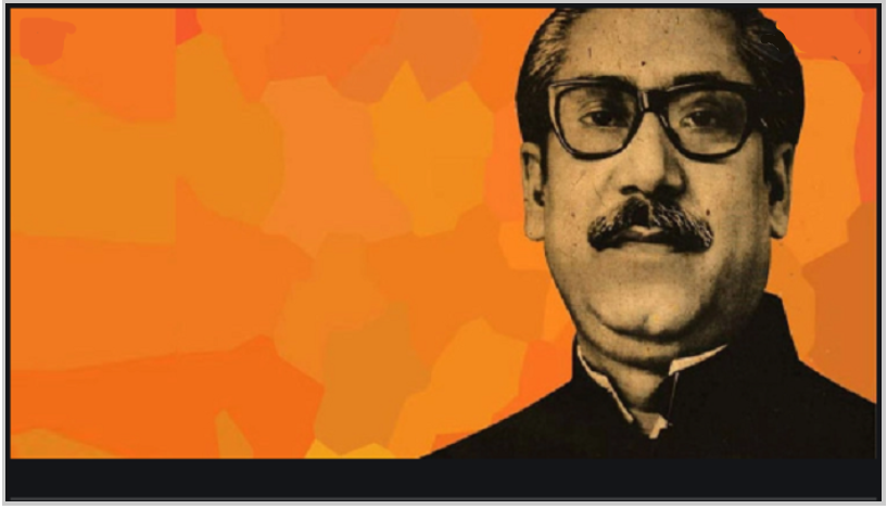 Tributes paid  to Bangabandhu for his Julio-Curie award