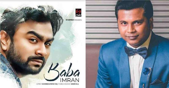 Shomeshwar Oli writes 'Baba' for Imran Mahmudul