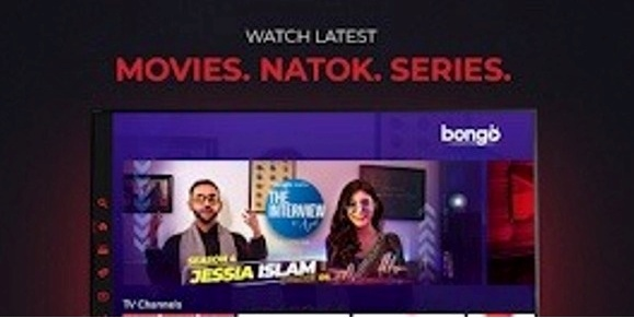 Bongo's FREE TV App now available on Android TV Google Play Store