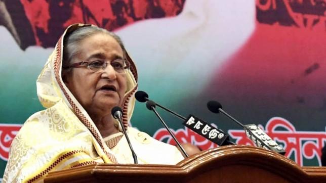Prime Minister to address nation on Sunday
