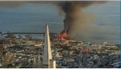San Francisco fire has destroyed a quarter of Pier 45