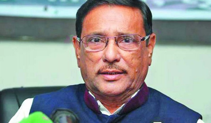Quader mourns death of AL leader's mother, brother