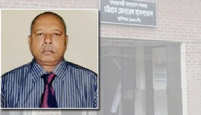 US expat dies without treatment at Chattogram hospital