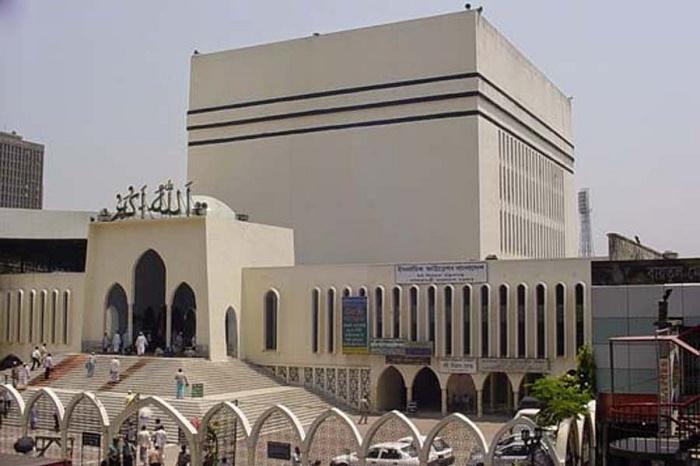 Five Eid Jamaats to be held at Baitul Mukarram National Mosque