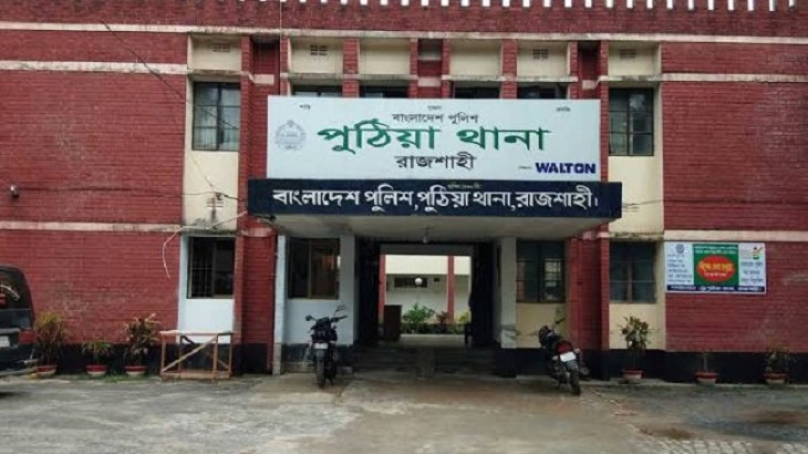 Female cop dies in Puthia Police Station