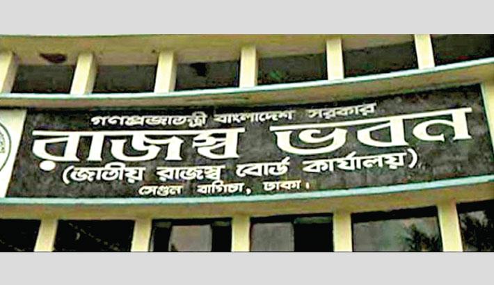 NBR extends deadline for VAT return