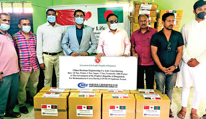 China Harbour donates relief goods to poor families in B'baria