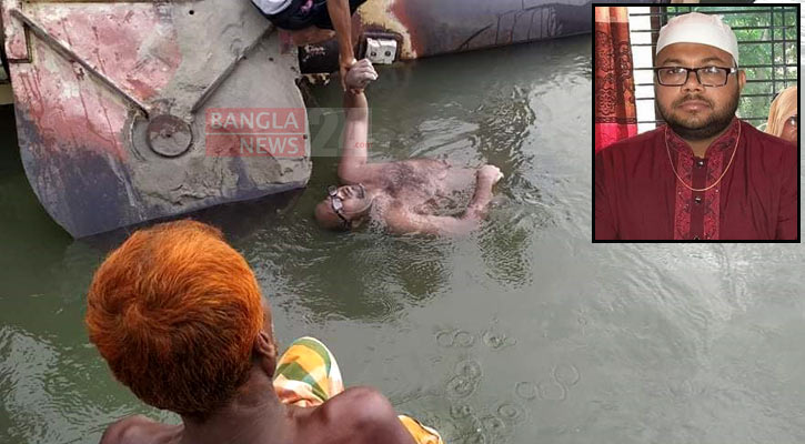 Missing bank official's body recovered from Garai river