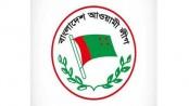 AL election steering committee member Ishaq Bhuiyan passes away