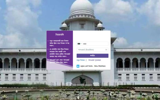 Virtual Court Hearings: 20,938 people granted bail in 10 days