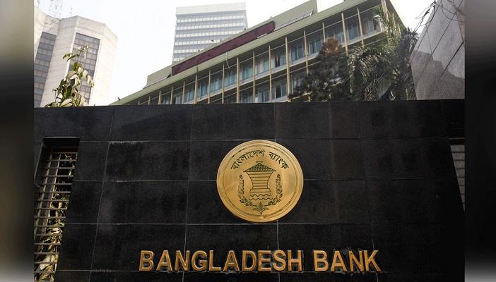 Bangladesh Bank releases Tk 27.25b for RMG workers' April salary