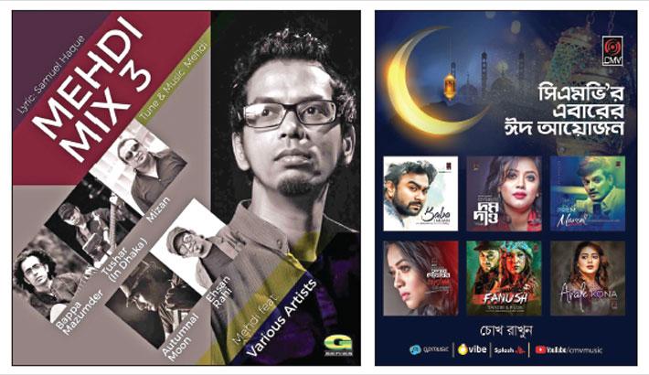 The songs released on Eid