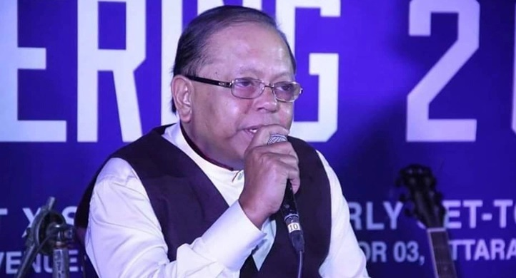 Shanto-Mariam University chairman dies from Covid-19