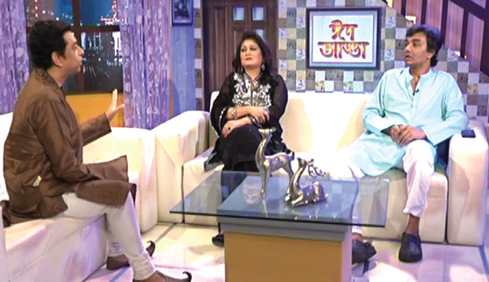 Eid special celebrity show 'Eid Adda'