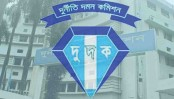 ACC sues 3 for embezzling rice from govt godown