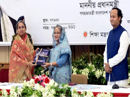 PM formally publishes SSC results