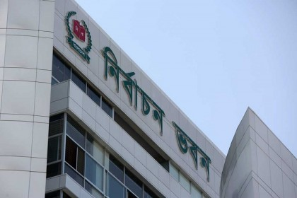 Decision on elections to 4 constituencies, Chattogram City Corporation on Monday