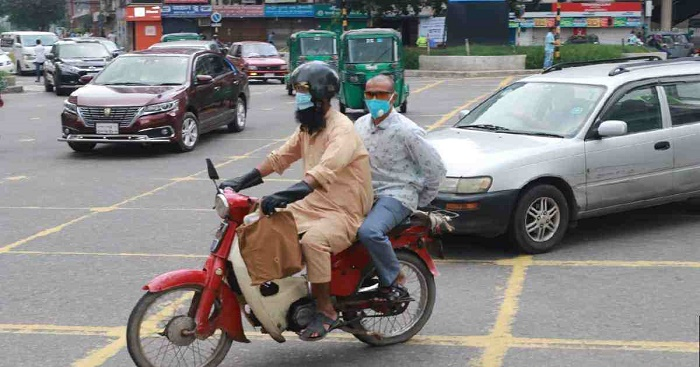Air Quality Index: Dhaka's air quality improves