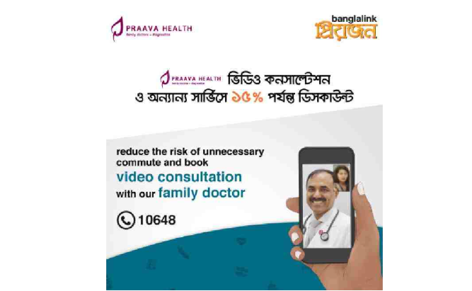 Banglalink Priyojon customers to get up to 15 PC discount on Praava Health services