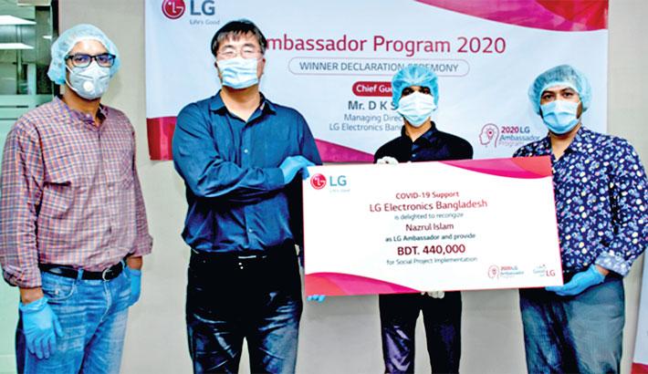 LG Electronics Bangladesh launches LG Ambassador Program 2020