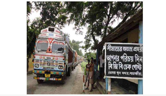 Trade through Bhomra port resumes as lockdown lifted