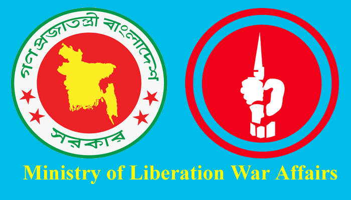 Government publishes list of 1,256 more freedom fighters