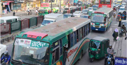 Reconsider bus fare hike: CAB to govt