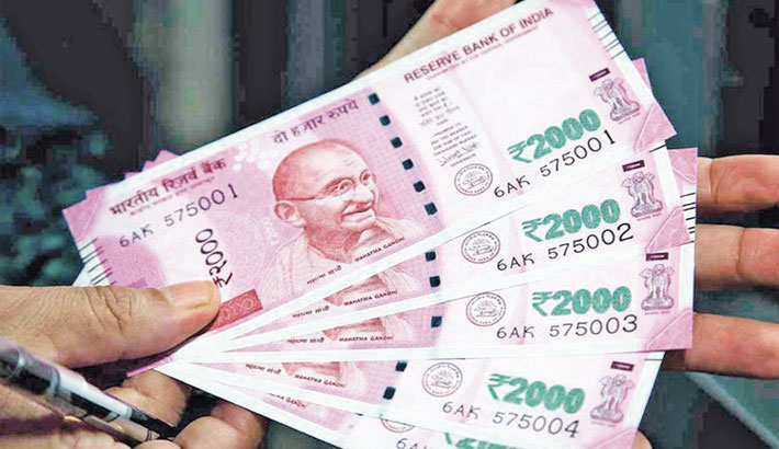 Indian rupee rebounds 18 paise to close at 75.36 against US dollar