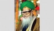 Allama Nurul Islam Hashemi passes away
