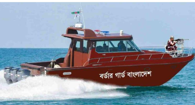 BGB gets high-speed interceptor vessels